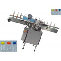 Wholesale Paste And Cold Glue Label Applicator Machine For Different Bottles Automatic from china suppliers