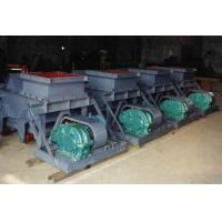 Wholesale K series high frequency Reciprocating Coal Feeder from china suppliers