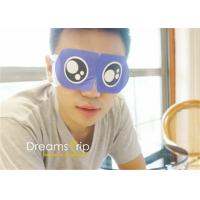 Wholesale Optrex Warming Eye Mask for Eyes Spa Sleeping Relaxing and Rest to Relieve Fatigue from china suppliers