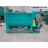 Wholesale Large Volume High Speed Dry Powder Blender Equipment For Plastic / Toner from china suppliers