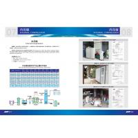 Wholesale Medical Cryogenic Air Separation Unit / Oxygen Nitrogen Gas Plant With High Purity from china suppliers