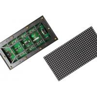 Buy cheap Full Color P8 Outdoor Outdoor Fixed LED Display Simple Steel Cabinet , CE Certified from wholesalers