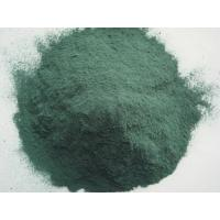 Buy cheap Basic Chromic Sulfate from wholesalers