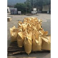 Wholesale NSF supplier- powder Poly DADMAC water treatment from china suppliers
