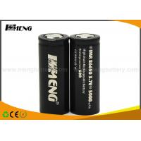 Wholesale 5000mah Ecig Batteries Black Li - Ion Rechargeable Battery 3.7v 26650 from china suppliers