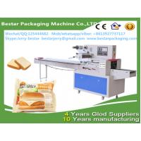 Wholesale Cake Cookies French Bread Chocolates Pillow Packing Machine bestar packaging machineBST-450B from china suppliers