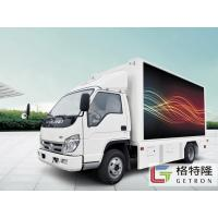 Wholesale Car Truck Mounted LED Display Screen Mobile Led Display For Advertising from china suppliers