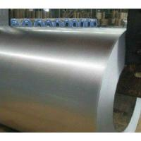 Wholesale Cold Rolled Coil 1.0*1250*C from china suppliers