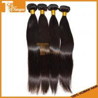 Wholesale Hot Selling 8A Grade Straight Peruvian Hair Peruvian Straight Virgin Hair from china suppliers