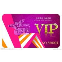 Wholesale VIP Card / Membership Card / Nightclub Card from china suppliers