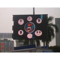 Wholesale 1R1G1B P16 DIP Full Color Outdoor Led Screen 960 x 960 x 150 from china suppliers