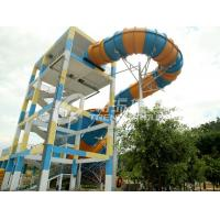 Wholesale Best Price Custom Water Slides , Amusement Park Boomerang Aqua Slide For 2 People in Gaint Aqua Park from china suppliers