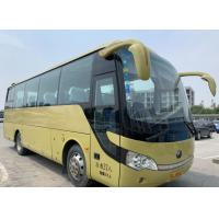Wholesale 2010 Year Used Commercial Bus / 6888 Model 37 Seats Used Coach Bus 8774mm Bus Length from china suppliers
