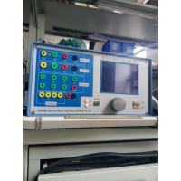 Wholesale GDJB-PC Three Phase Protective Relay Test Set from china suppliers