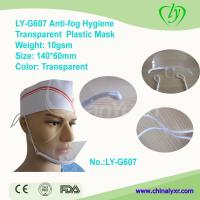 Wholesale Ly-G607 Anti-Fog Hygiene Transparent Disposable Plastic Mask from china suppliers