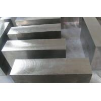 Buy cheap Nickel Alloy Rectangular Forged Block Monel 400 / UNS N04400 / 2.4360 ASTM B564 from wholesalers