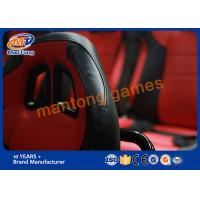 Wholesale Real Virtual Reality 9D Cinema Simulator Rain Wind Lightning Effects from china suppliers