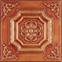 Wholesale 3D Square shape walls and ceiling leather decorative wall panels  instead of wall paper from china suppliers