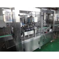 Wholesale Reliable Aluminum Can / Tin Can Filling Machine For Carbonated Beverage ISO Approval from china suppliers