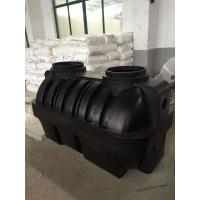 Quality China factory New products Rotational moulded1000L plastic septic tank  for ewage processor corrosion for sale