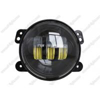 Wholesale Black Silver 30w LED headlight , 12 - 30 V 1800LM 4 Inch Round LED Headlight from china suppliers