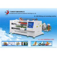 Wholesale Pneumatic Shaft Stretch Film Slitting Rewinding Machine For Aluminum Foil / Paper from china suppliers
