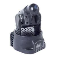 Wholesale LED moving head light GL-040 from china suppliers