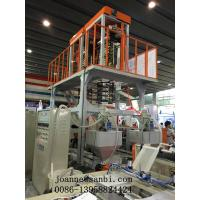 Quality High Capacity Double Head  High Speed Film Blowing Machine 60-80kgs for sale