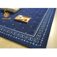Wholesale Swanlake Commercial Patterned Carpet Contemporary Design OEM Available from china suppliers
