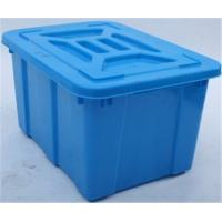 Wholesale cheap high quality Plastic Container with lid from china suppliers