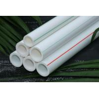 Wholesale pp-r pipe and fittings from china suppliers