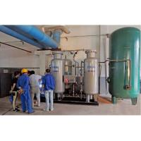 Wholesale 35Bars / 60Bars PSA System Nitrogen Production Air Compressor Raw Material from china suppliers