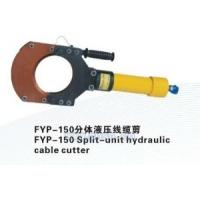 Wholesale Hydraulic cable cutter CPC-150 from china suppliers