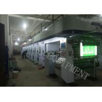 9 Colours Rotogravure Printing Machine For Printing Lamination Film With Printing Unit Servo Driven