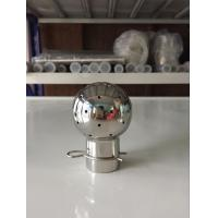 Wholesale Hygienic Bolted Fixed CIP Cleaning Ball Spray Ball for Tank Cleaning Spray Equipment from china suppliers