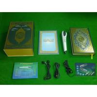 Wholesale Portable Muslim digital 2G / 4G Holy Quran Read Pen, Koran reader pens (OEM) from china suppliers