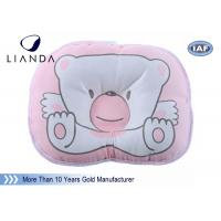 Wholesale Baby Head Rest Nursing Pillow Memory Foam Prevent Flat , Baby Nursery Pillows from china suppliers