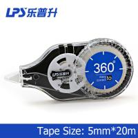 Wholesale LPS Correction Supplies Large Capacity 20m Plastic Blue Correction Tape NO.9865 from china suppliers
