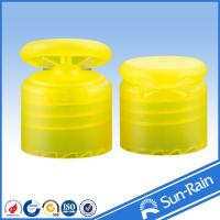Wholesale 24mm 28mm Smooth closure yellow flip top bottle cap for cosmetic bottle from china suppliers