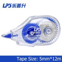 Wholesale 12m Classical Multicolor Mini Correction Tape Stationery Easy Carry Correction Roller 954 from china suppliers