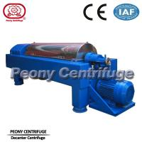 Wholesale Screw Conveyor Filter Cake Delivering System / Wastewater Treatment Plant Equipment from china suppliers