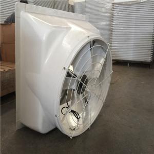 Wholesale Butterfly type FRP Ventilation Cooling Fan/Roof top ventilation fan FRP Glass Steel Exhaust Fan from china suppliers