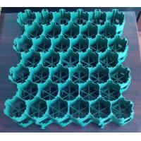 Wholesale Plastic Grass grid from china suppliers
