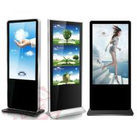 Wholesale Exterior Floor Standing LCD Digital Signage Display Touch screen , LCD Advertising Player from china suppliers