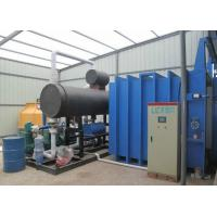 Wholesale Large Capacity Vacuum Cooling Equipment Easy Operation 1500kg Per Circle from china suppliers