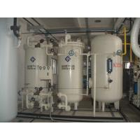 Wholesale Regenerative Desiccant Nitrogen Dryer with TouchScreenPanel / PLC Control from china suppliers