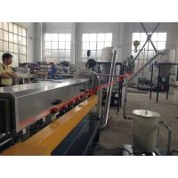 Wholesale EVA wind-cooling twin screw granulation machine from china suppliers