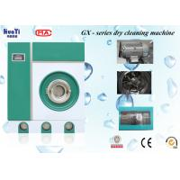 Wholesale Commercial Hydrocarbon Fully Automatic Dry Cleaning Machine 8kg 220v / 380v from china suppliers
