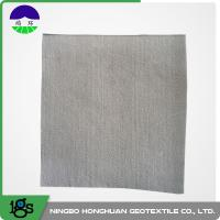 Wholesale Polyester Non Woven Geotextile Fabric 300g/M² Staple Fiber Geotextile Drainage Fabric from china suppliers