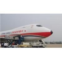 Wholesale Delivery  to Bog Colombia   for specail offer   by British Airways Airport to airport sercive from china suppliers